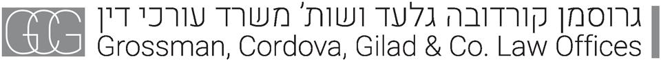 Grossman, Cordova, Gilad & Co. Law Offices (GCG)